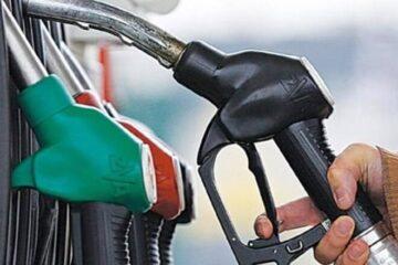 petrol pump business
