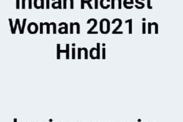 Richest Women in India 2021