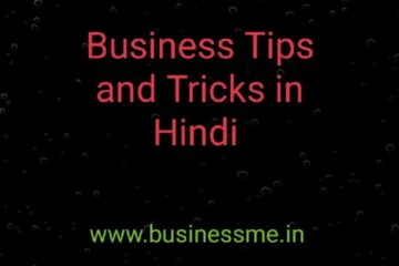 business tips and tricks in hindi