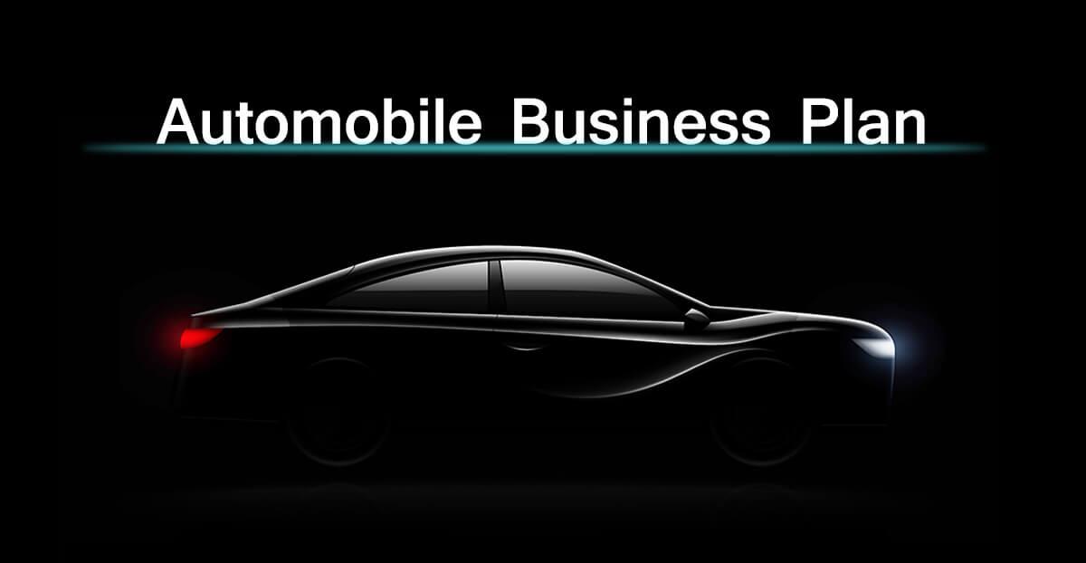 Automobile Business Plan Hindi