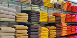 textile business Startup hindi